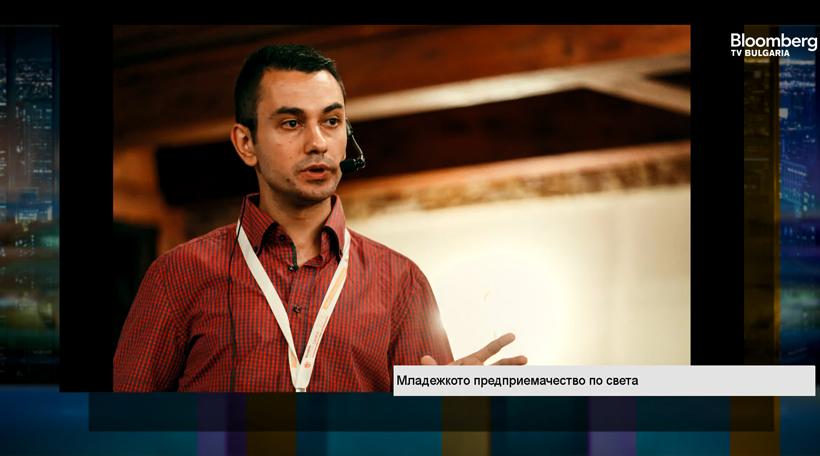 Етиен Янев говори за RANEPA Campus 18